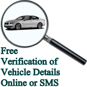 Smarter Options for the SMS Verification